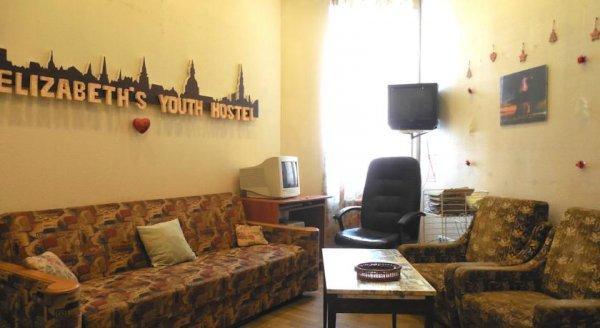 Elizabeth's Youth Hostel