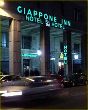 Giappone Inn Parking Hotel