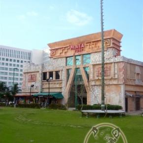 호스텔 - Hostal Mayapan