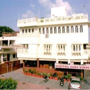 호스텔 - Hotel Kalyan