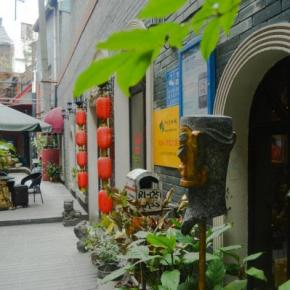 호스텔 - Shanghai Soho Youth Hostel