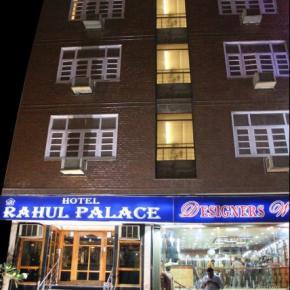 호스텔 - Hotel Rahul Palace