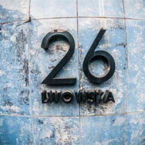 호스텔 - Lwowska26 Hostel