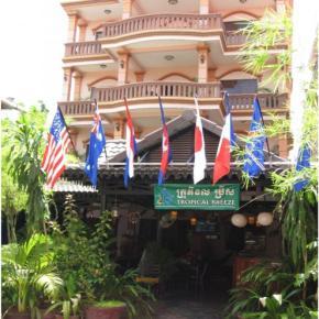 호스텔 - Tropical Breeze Guesthouse