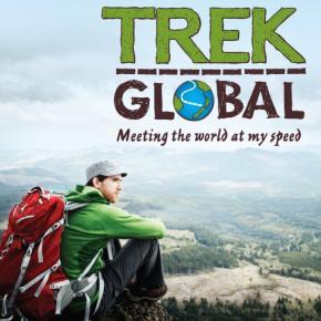 호스텔 - Trek Global