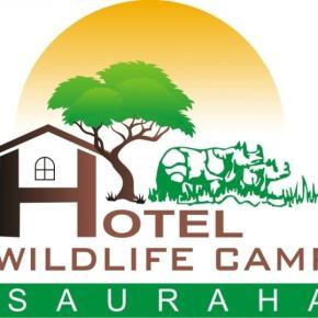 호스텔 - Hotel Wildlife Camp