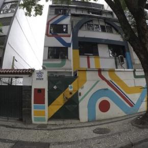 호스텔 - El Misti Hostel Rio
