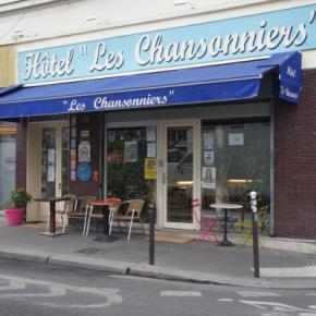 호스텔 - Les Chansonniers
