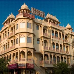 호스텔 - Hotel Sarang Palace