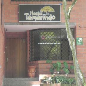 호스텔 - Hostal Tamarindo