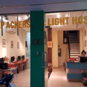 호스텔 - Hanoi Light Backpackers Hostel