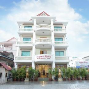 호스텔 - Nagara Angkor Boutique