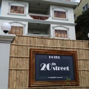 호스텔 - Hotel 20th Street