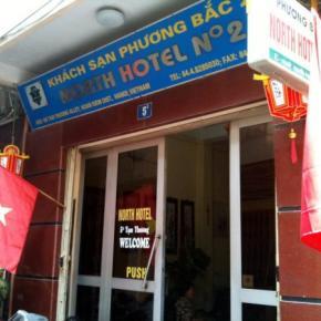 호스텔 - North Hotel N.2