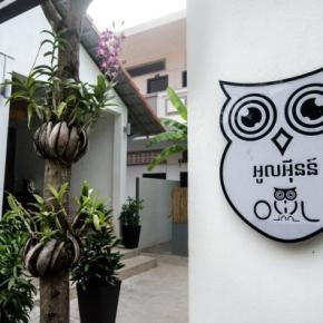 호스텔 - Owl Inn