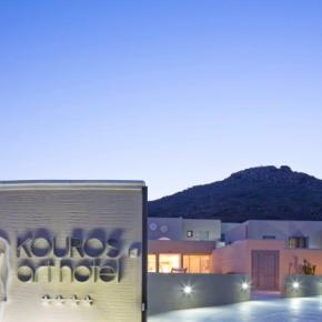 호스텔 - Kouros Art Hotel
