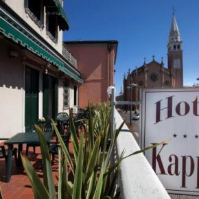호스텔 - Hotel Kappa