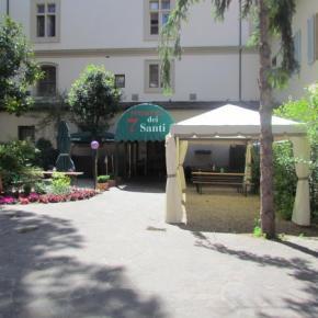 호스텔 - Hostel 7 Santi