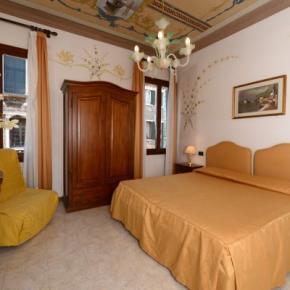 호스텔 - Hotel Iris