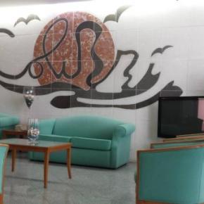 호스텔 - Hotel Residencial Colibri