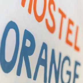 호스텔 - Hostel Orange