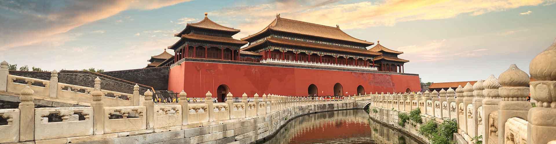 베이징 - 베이징에 있는 호스텔. 베이징의 지도, 베이징에 위치한 호스텔 사진 및 후기 정보.