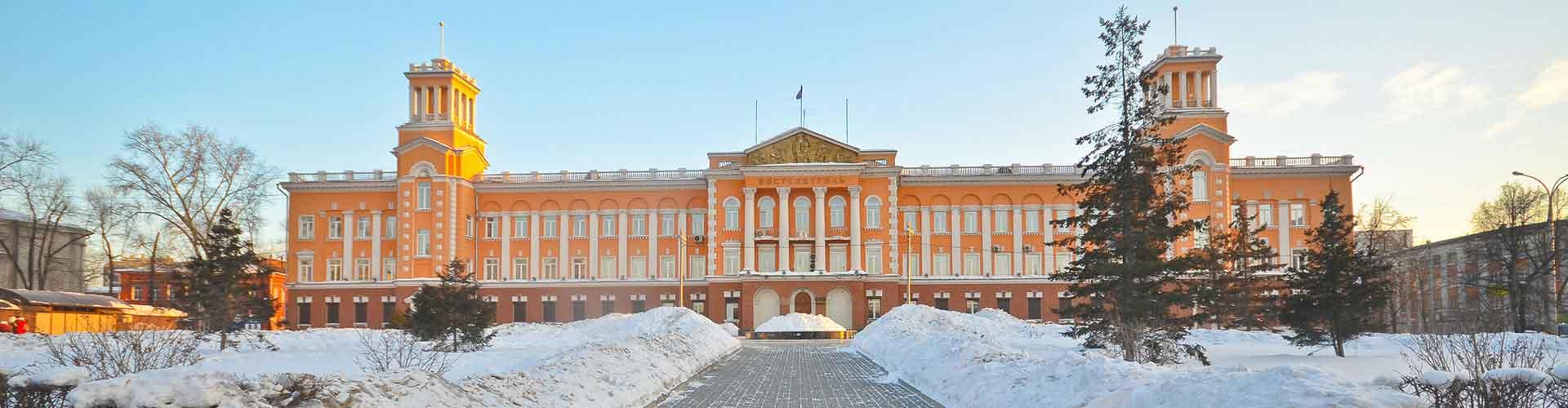 이르쿠츠크 - 이르쿠츠크에 있는 호스텔. 이르쿠츠크의 지도, 이르쿠츠크에 위치한 호스텔 사진 및 후기 정보.